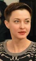 Ерохина Юлия Владимировна