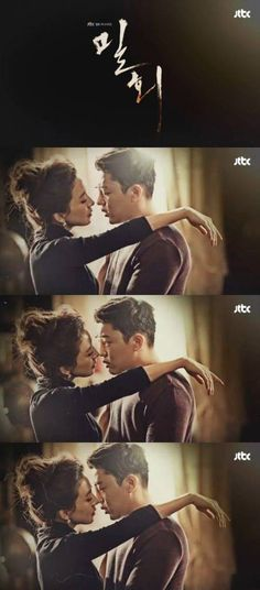 Yoo Ah In and Kim Hee Ae get close for a kiss in teasers for 'Love Affair' | http://www.allkpop.com/article/2014/02/yoo-ah-in-and-kim-hee-ae-get-close-for-a-kiss-in-teasers-for-love-affair