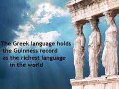 Αποτέλεσμα εικόνας για greece