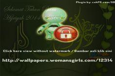 Happy Islamic New year 2014 1436 Greeting cards hd