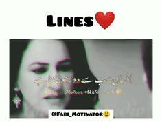 Pakistani Dramas, Pakistani Actress, Actor Quotes, Pak Drama, Life Quotes Pictures, Funny Babies, Bts, Actors, Words