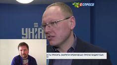 Анатолий Шарий, Подарок от Укрзализныци, буйство экспертов и мольфар