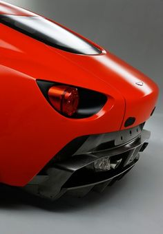Aston Martin Zagato Soyouwannaberich.com