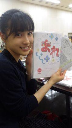 可愛すぎる鬼(^^) の画像 土屋太鳳オフィシャルブログ「たおのSparkling day」Powered by Ameba