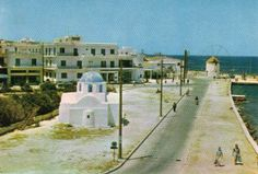 #Paros #History #Greece #Vintage Greece History, Paros Greece, Vintage Pictures, Athens, Blue And White, Mansions, Retro, House Styles, Beautiful