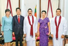 President Mahinda Rajapaksa, First Lady Shiranthi Rajapaksa, Japanese Prime Minister Shinzo Abe, Japanese First Lady Akie Abe and MP Namal Rajapaksa at the Presidential Secretariat yesterday. Picture by Sudath Silva (See pictorial on page Prime Minister, Sports News, Presidents, Japanese, Lady, Pictures, Japanese Language, Paintings, Clip Art