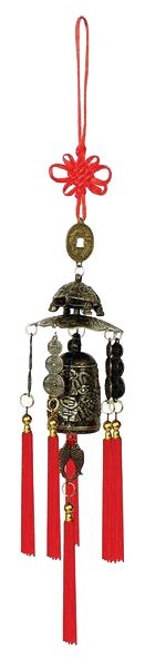 RP: Brass Turtle Chinese Coins and Bell Wind Chime