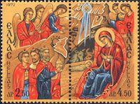 Hellas stamp - Christmas theme