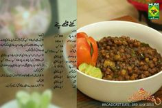 Veg Recipes, Dog Food Recipes, Cooking Recipes, Daal, Ramadan Recipes, Oatmeal, Food And Drink, Snacks, Baking