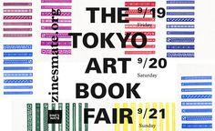 アジア最大級!「東京アートブックフェア2014」が開催   ニュース - ファッションプレス