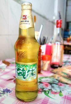 Chinese Beer (Jun-nama) , Pingxiang , China