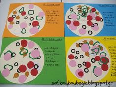Game for teaching fractions Παιχνίδι για διδασκαλία κλασμάτων από τη Σοφή Κουκουβάγια ™ Ice Tray, Blog, Blogging