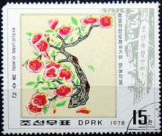 People's Democratic Republic of Korea.  ART OF THE REVOLUTION.  EMBROIDERED KERCHIEF WITH FLORAL DESIGN IN THE FORM OF MAP OF KOREA.  Scott 1719 A955, Issued 1978 June 2, 15.