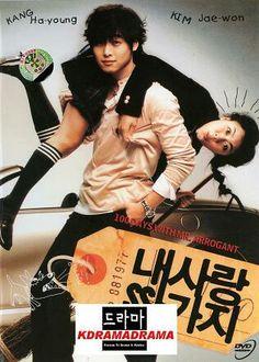 Cyrano dating agency drama ost guzarash