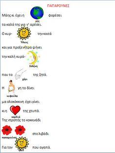 Preschool Music, Poems, Teacher, Education, Learning, Spring, Professor, Poetry
