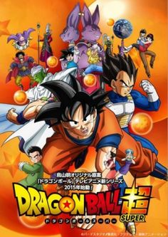 Dragon Ball Super #Action, #Adventure, #Comedy, #Drama, #Fantasy, #ScienceFiction, #anime #summer2015