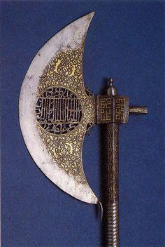 Mamluk axe 15th century to 16th century.