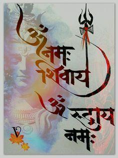 Om Namha Shibay Shiva Linga, Om Namah Shivaya, Shiva Photos, Shiva, Shiva Shakti, Lord Shiva Hd Images