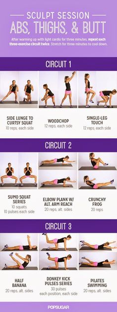 Printable Workout: Sculpt Session For Abs and Glutes | Fitness, health and beauty