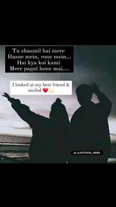 Best Love Lyrics, Love Songs Lyrics, Cute Love Songs, I Miss You Quotes, Missing You Quotes, Best Friend Songs, Best Friends, Cute Baby Quotes, Lord Shiva Pics