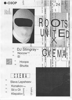Roots United x СХЕМА on Behance