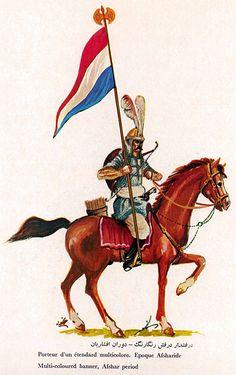Flag bearer, Afsharid Iran, XVIII c.