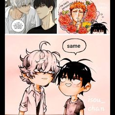 Tan Jiu, Tian Shan, Days Manga, 19 Days, Anime Ships, Fujoshi, Her Style, Love Him, Manhwa