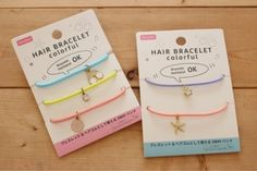 ダイソーのチュール生地で簡単可愛いヘアゴムを量産! LIMIA (リミア) Colorful Bracelets, Diy For Kids, Place Card Holders, Diy Crafts, Blog, Handmade, Hand Made, Make Your Own, Blogging