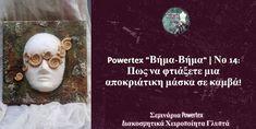 "Calliope's Powertex Art: Νέο Mini Σεμινάριο Powertex ""Βήμα-Βήμα"" Νο 14: Πως... Cover, Books, Movie Posters, Art, Art Background, Libros, Book, Film Poster, Kunst"