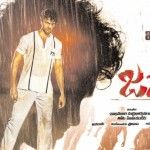 Jagan Movie Postponed | Info Online Pages