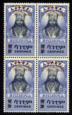 set of 4 Ethiopian Postage Stamps! Looks Greek Orthodox