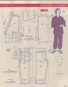Japanese book and handicrafts - Lady Boutique Japanese Sewing Patterns, Easy Sewing Patterns, Clothing Patterns, Kimono Sewing Pattern, Pajama Pattern, Sewing Clothes, Diy Clothes, Clothes For Women, Ladies Clothes