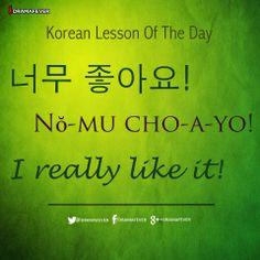 Category: DramaFever's Korean Lesson Of The Day Korean Words Learning, Korean Language Learning, Language Study, Learn A New Language, Learn Korean Alphabet, Learn Hangul, Korean Phrases, Korean Lessons, Yoo Ah In