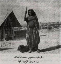 Slema Bent Maghawess was from the tribe A Nnawael. She became famous in February 1912 by partaking in every single battle against the Italian colonizers in the city of Tripoli since the invasion Black History, Art History, Amazon Queen, Old Hollywood Actresses, Fight For Justice, Female Fighter, Dark Winter, Female Soldier, Vintage Soul