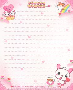 Cute Kawaii Stationery scans by Natasja_75, via Flickr
