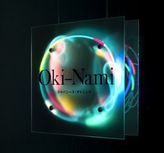 Oki Nami identity designed by Graphic Thought Facility. Retail Signage, Wayfinding Signage, Signage Design, Environmental Graphic Design, Environmental Graphics, Web Design Mobile, Graphic Design Typography, Graphic Art, Shop Signs