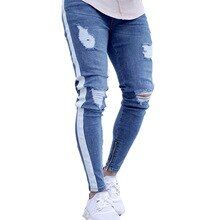 2018 New Fashion Knee Hole Side Zipper Slim Distressed Jeans Men Ripped Tore Up Streetwear Hiphop For Men Slim Stripe Pants Ripped Jeans Men, Biker Jeans, Denim Pants, Trousers, Knee Hole Jeans, Ribbed Jeans, Hip Hop Jeans, Streetwear, Outfits