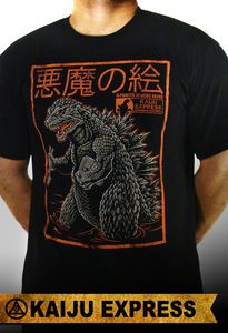 A tribute to Japan and all the cool things they've come up with. From Anime to Sushi, Kaiju Express has it all.