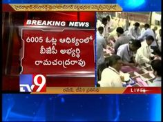Godavari MLC votes counting : Hung verdict in first round