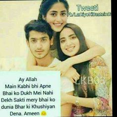 Aalu, me, imran A. Brother Sister Relationship Quotes, Brother Sister Love Quotes, Bro Quotes, Sister Quotes Funny, Siblings Funny, Family Love Quotes, Sibling Quotes, Birthday Wishes For Brother, Crazy Girl Quotes