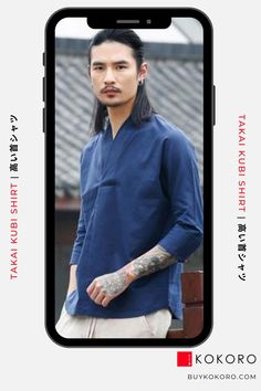 The Takai Kubi High Neck Linen Shirt is great for a casual yet subtly sophisticated look. Takai Kubi Shirt, Men's Fashion Outfit, Trendy Outfit 2021, Men's Street Style, Aesthetic Shirt, Comfortable Shirt, Men's Casual Outfit, Men's Classy Style, Men's Street Style, Men's Urban Style, Men's Fall Outfits, Fashion Blogger, Men's Clothing Inspiration, Men's Style Inspiration! #shirt #mensstyling #fashionmen #menfashionpost #kokorostyle
