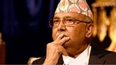 Nepal's embattled Prime Minister K P Sharma Oli will seek a vote of confidence from Parliament on May 10 in his bid to stay in power. World Watch, House Of Representatives, News India, Prime Minister, Supreme Court, May, Nepal, Confidence, World Clock