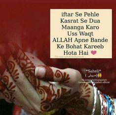 Islamic Quotes, Islamic Images, Islamic Inspirational Quotes, Islam Ramadan, Ramadan Mubarak, Love Quotes For Wedding, Secret Love Quotes, Allah Quotes, Girly Quotes