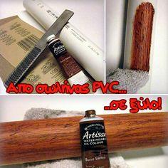 Πώς θα κάνετε μία πλαστική σωλήνα pvc να μοιάζει σαν ξύλινη! - ΚΟΛΠΑ-TIPS