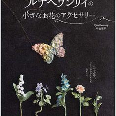 Lunarheavenly come fare fiori crochet libro - Zakka giapponese mestiere libro