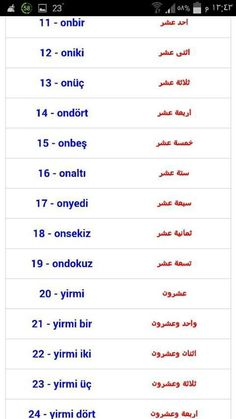 Number in Turkish Learn Turkish Language, Learning Arabic, Teaching Resources, Love Quotes, Learn Languages, Turkey, Japan, Number, Technology