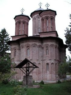 Snagov Monastery, burial place of Vlad the Impaler aka Dracula The Places Youll Go, Places To See, Monuments, Haunted Places, Abandoned Places, Order Of The Dragon, Vlad The Impaler, Place Of Worship, Cemetery