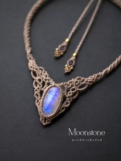 Moonstone (Indian) / necklace