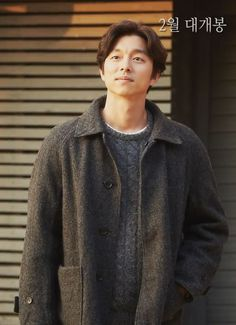 Spoiler           Gong YooMagazine M