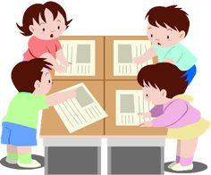 Guamodì Scuola: Apprendimento Cooperativo: tecniche pratiche